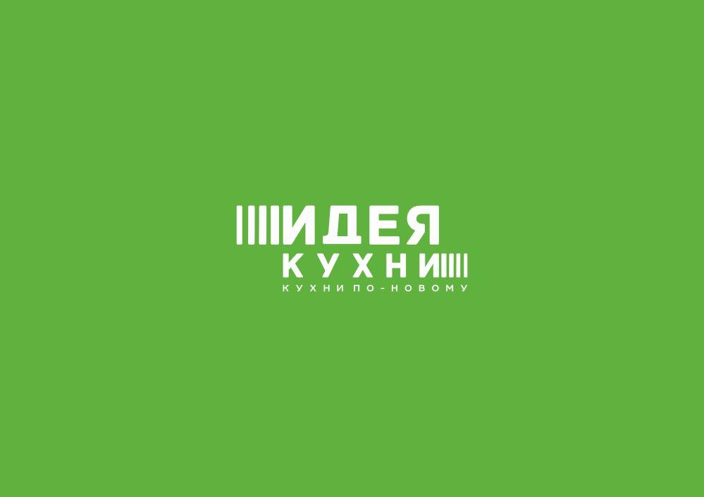 Логотип для Идея кухни - дизайнер zozuca-a