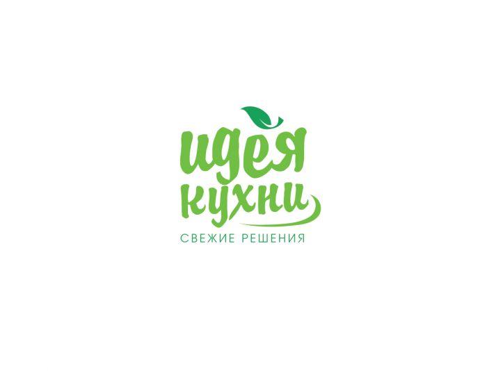 Логотип для Идея кухни - дизайнер kokker