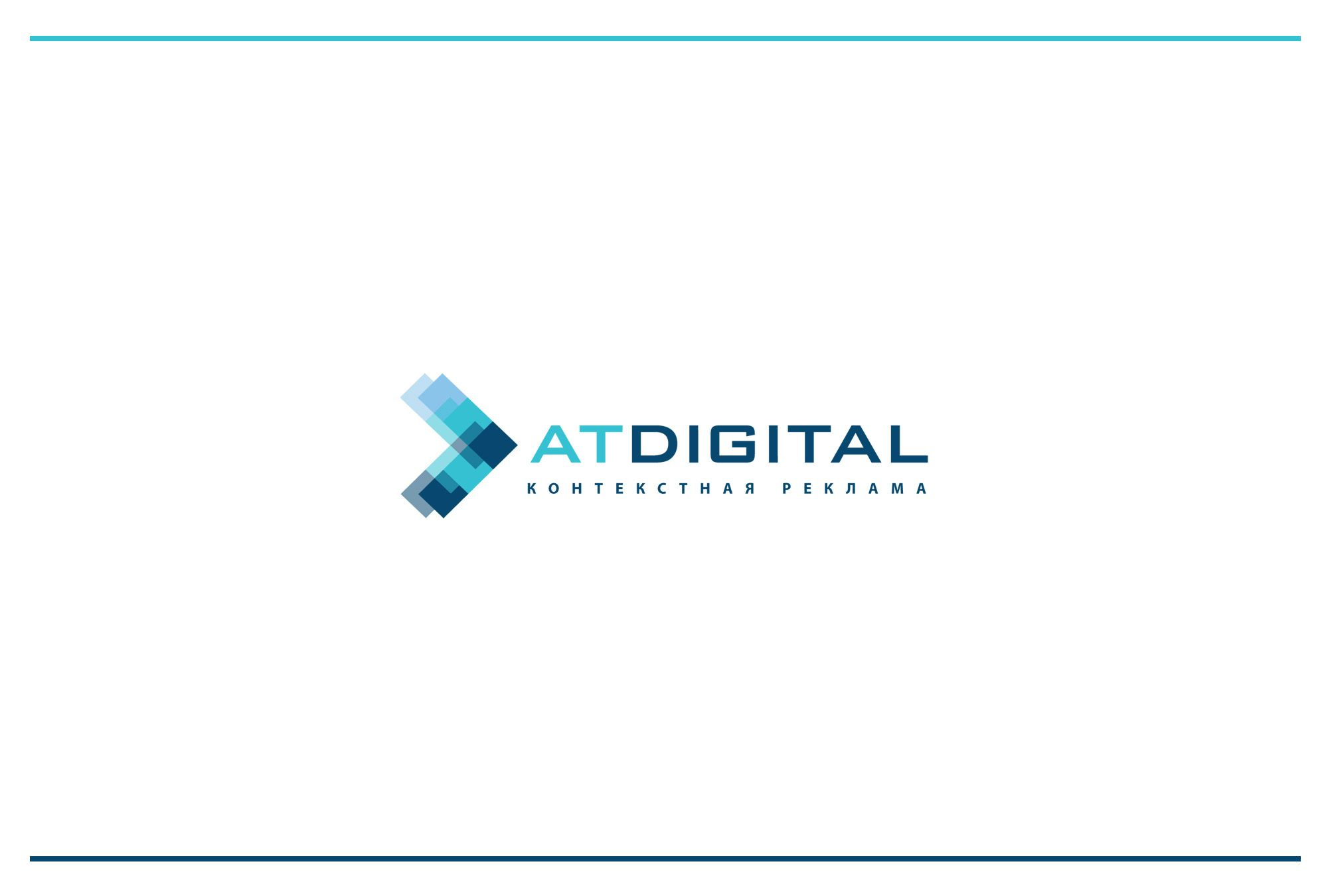 Логотип для ATDigital - дизайнер GreenRed