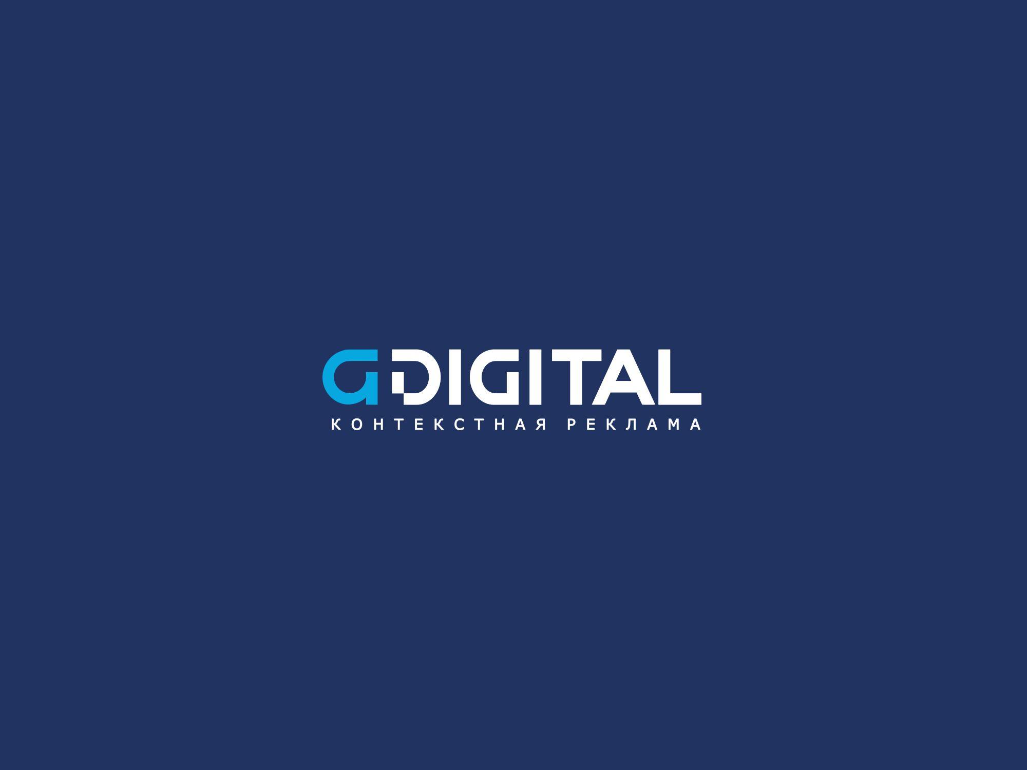 Логотип для ATDigital - дизайнер webgrafika