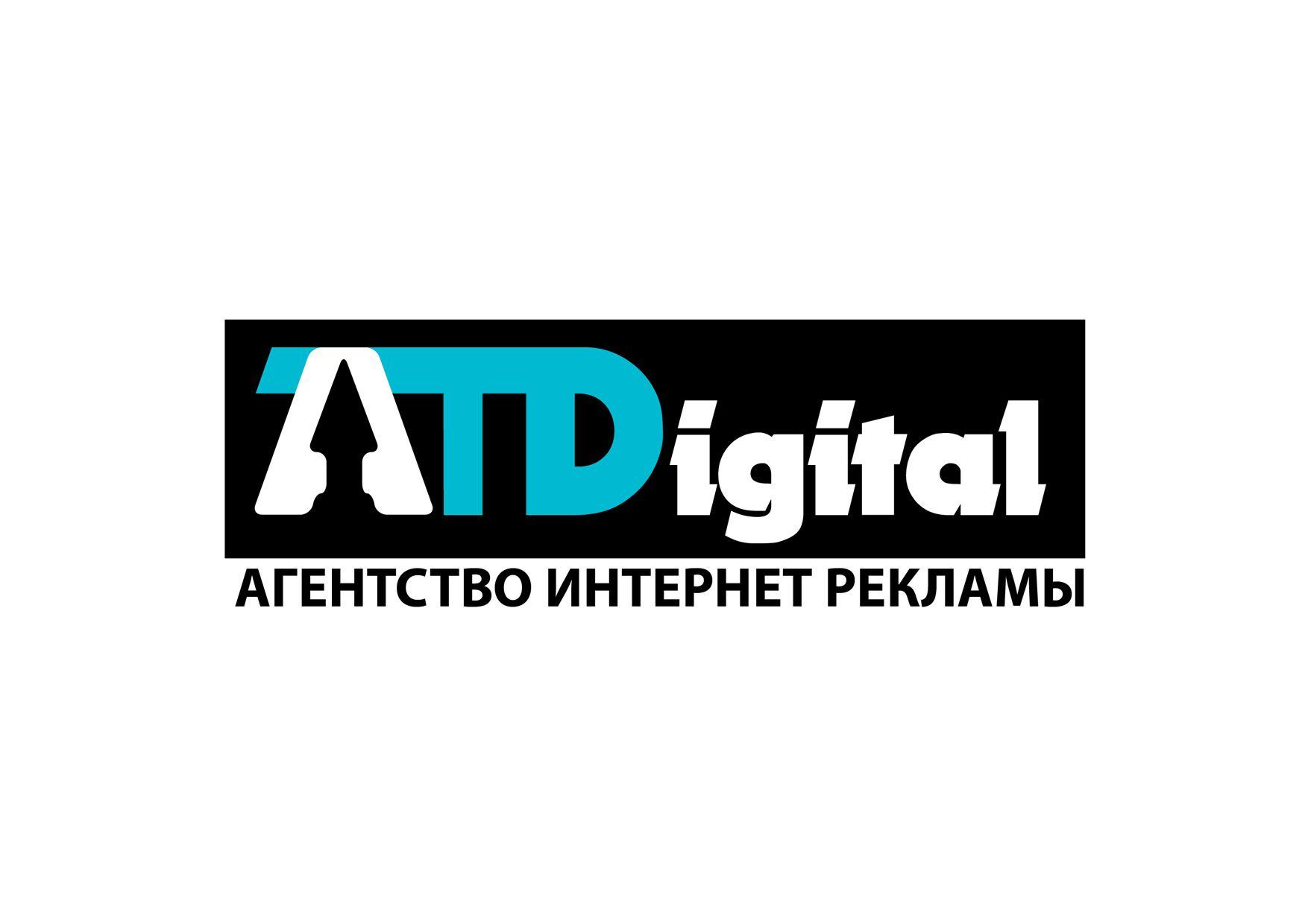 Логотип для ATDigital - дизайнер Kostic1