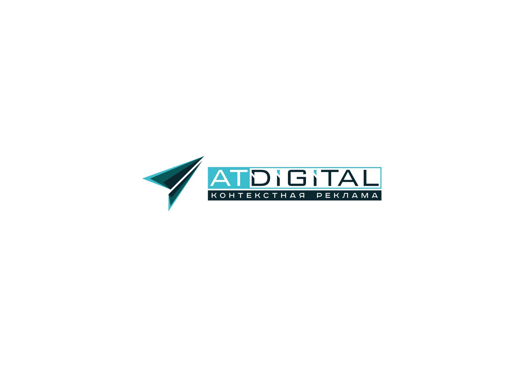 Логотип для ATDigital - дизайнер Ninpo