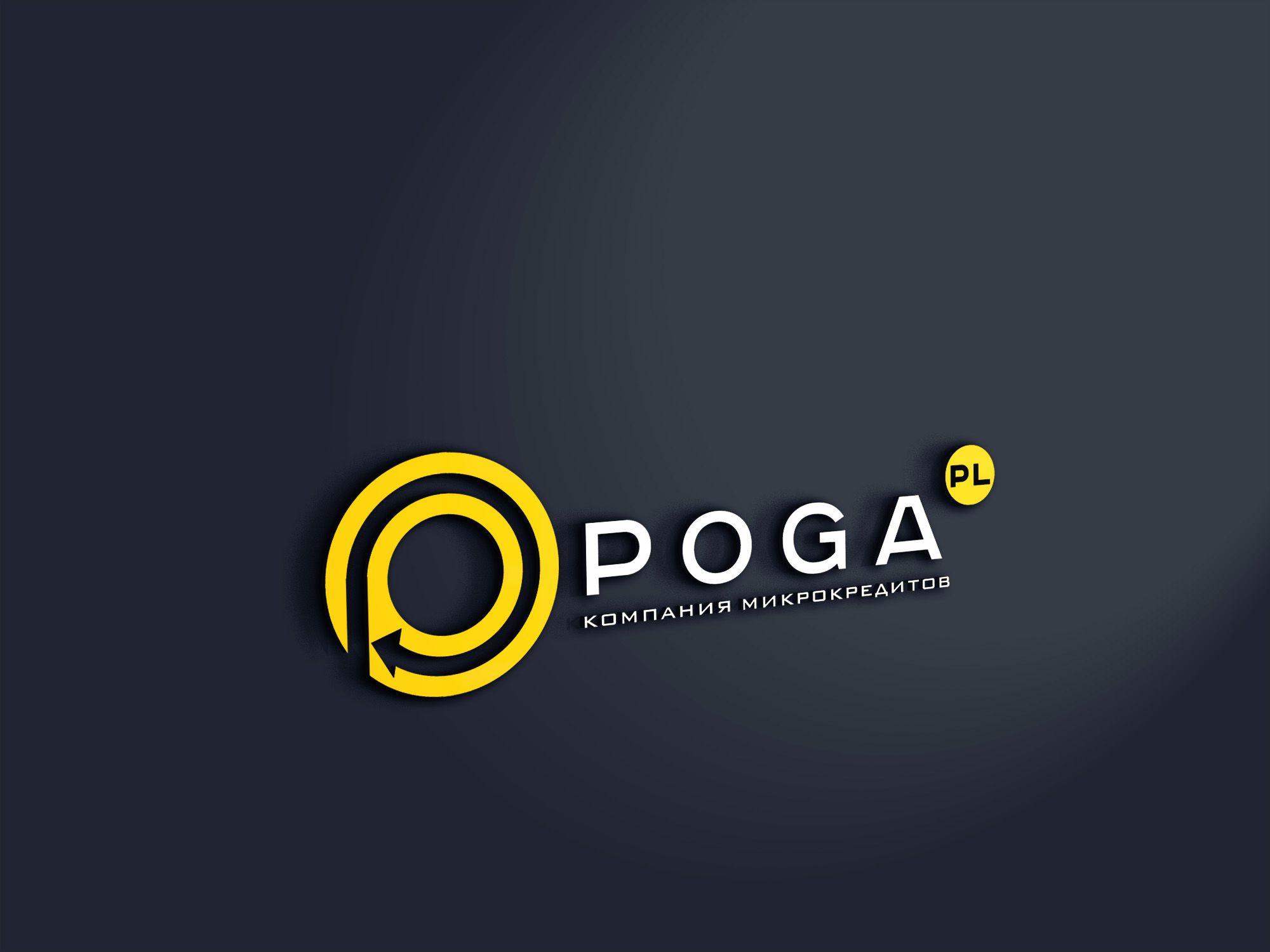 Логотип для POGA или POGA.pl - дизайнер SmolinDenis