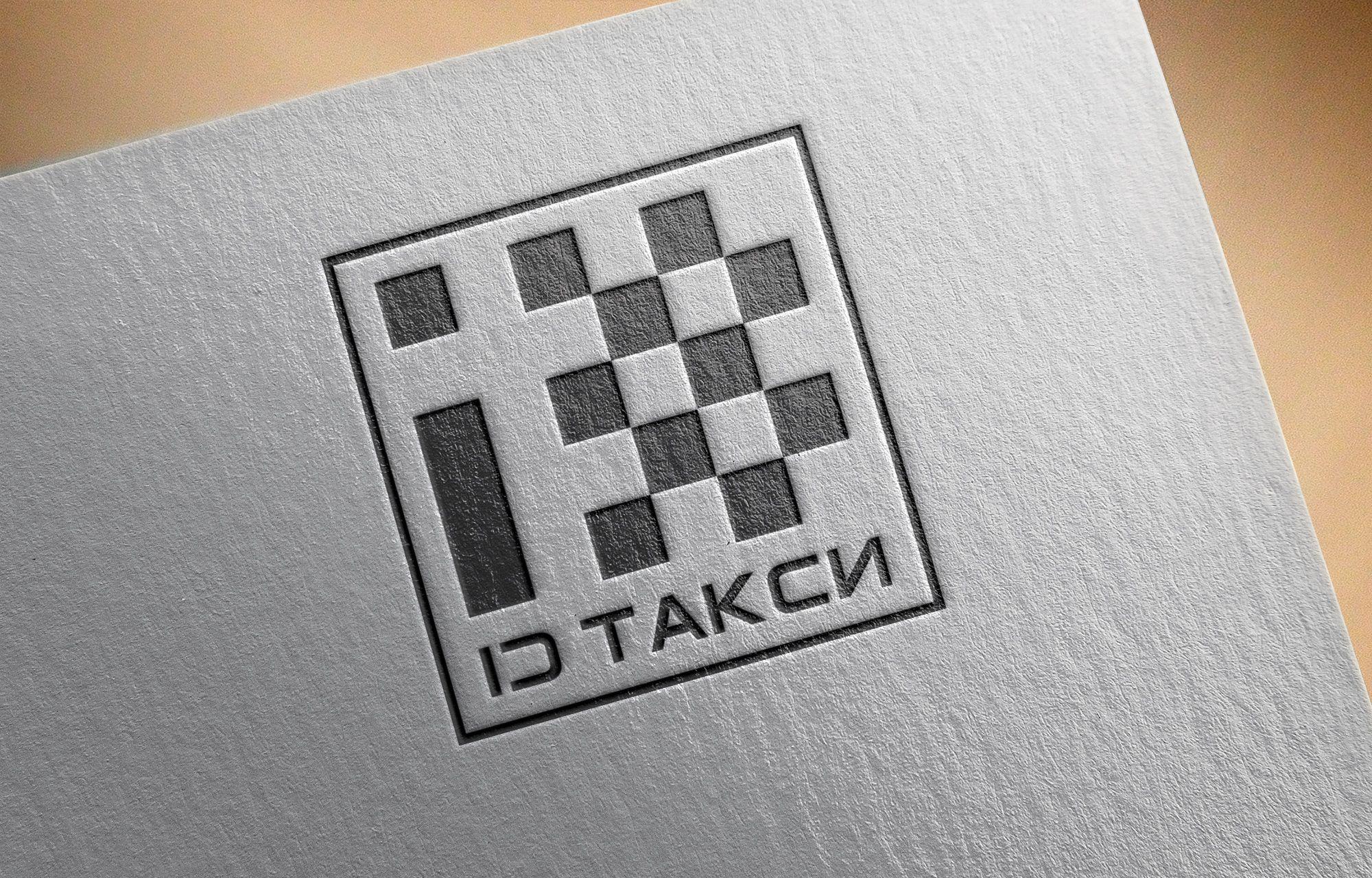 Лого и фирменный стиль для iD Такси - дизайнер serz4868