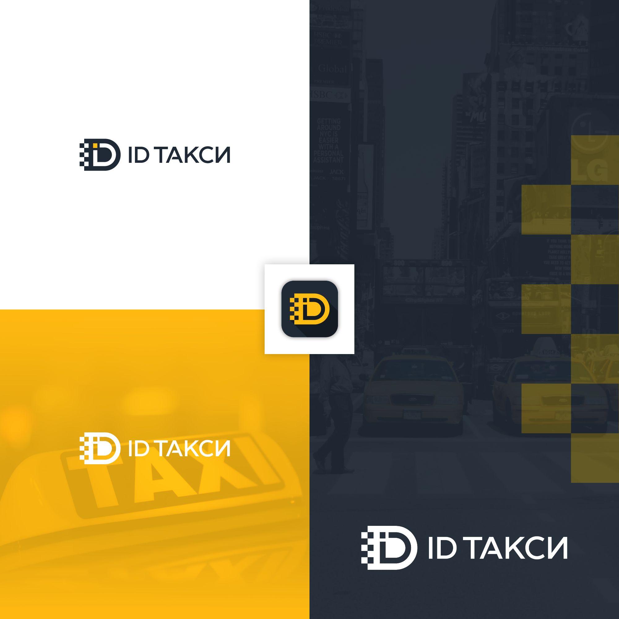 Лого и фирменный стиль для iD Такси - дизайнер nuttale