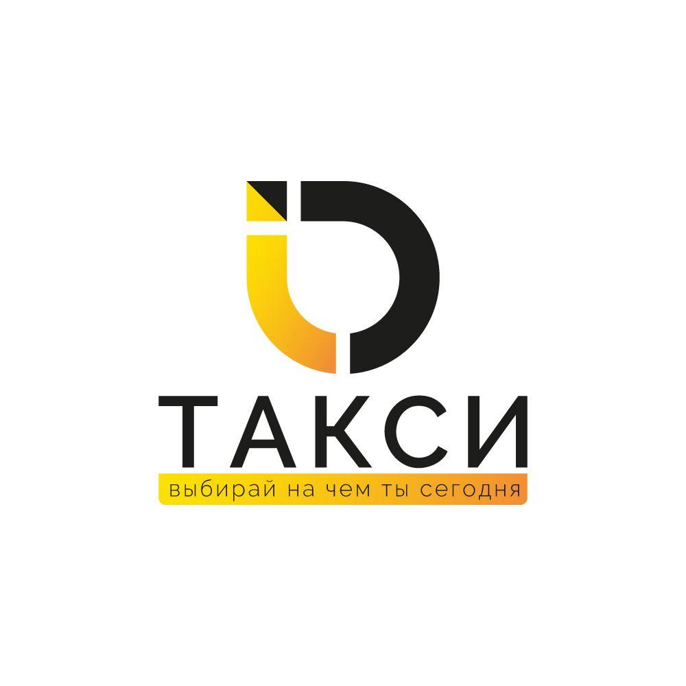 Лого и фирменный стиль для iD Такси - дизайнер alex_veselov