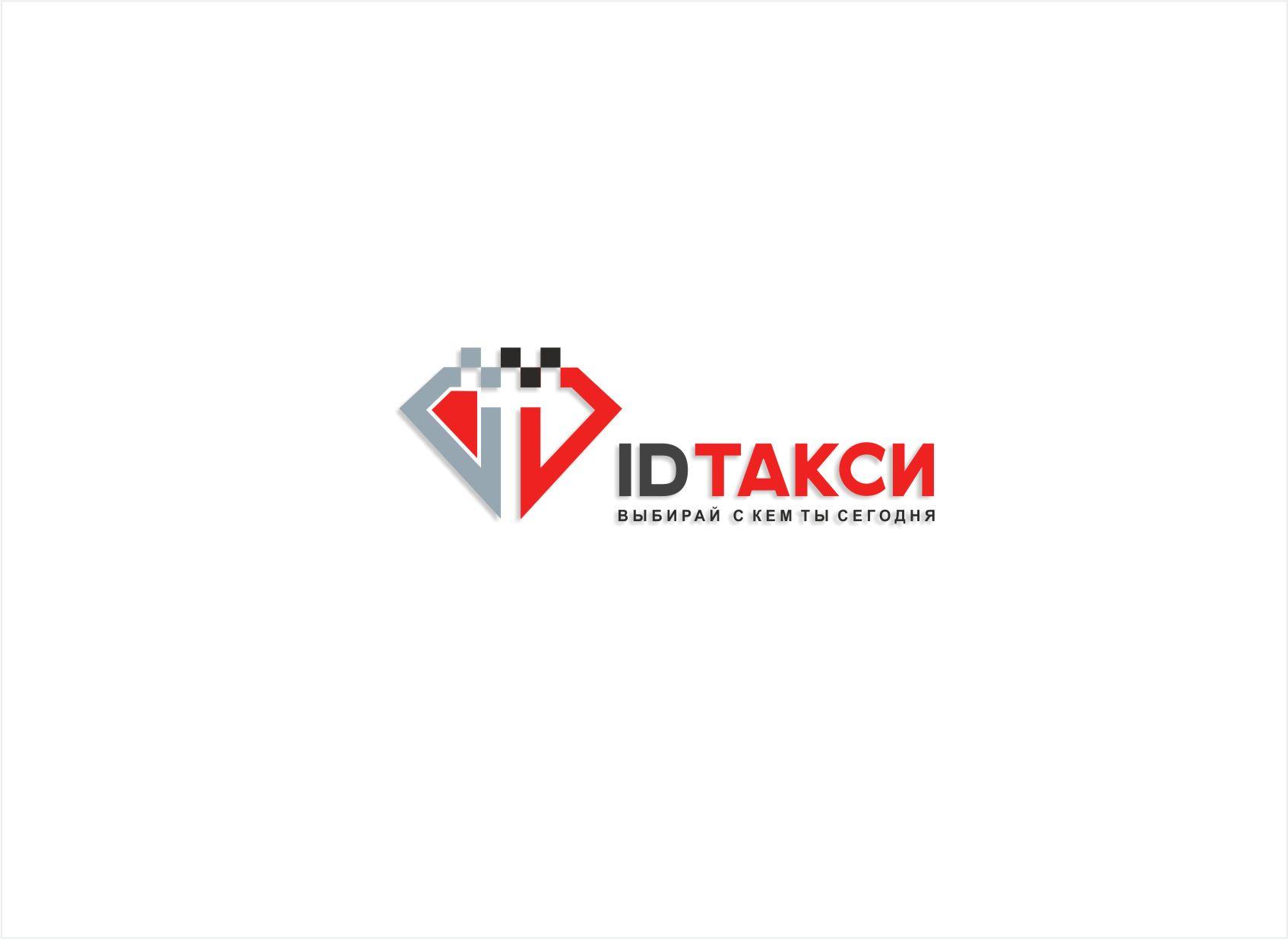 Лого и фирменный стиль для iD Такси - дизайнер SobolevS21