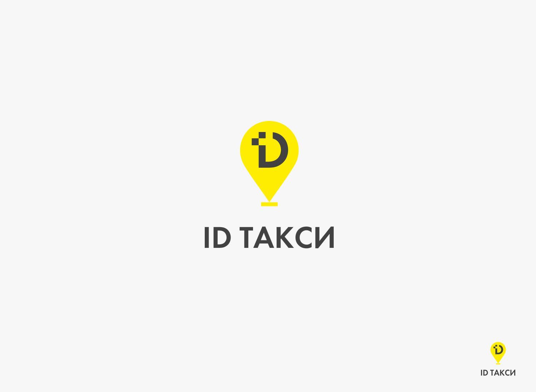Лого и фирменный стиль для iD Такси - дизайнер luishamilton