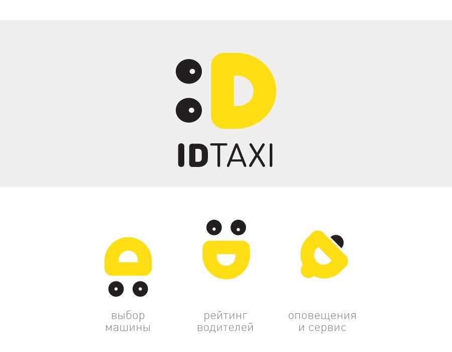 Лого и фирменный стиль для iD Такси - дизайнер Lomakin