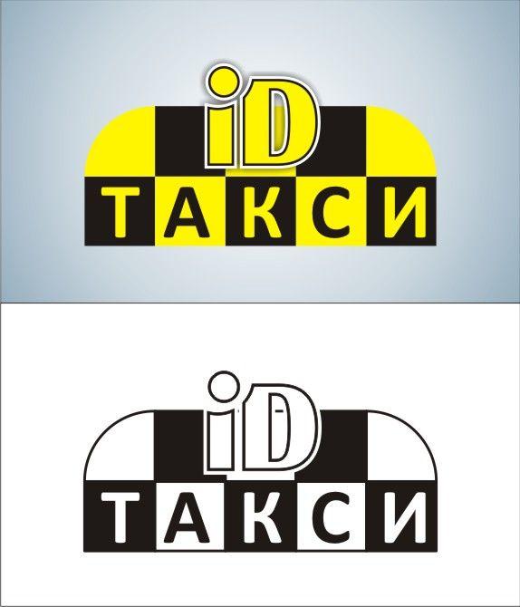 Лого и фирменный стиль для iD Такси - дизайнер RunaVP