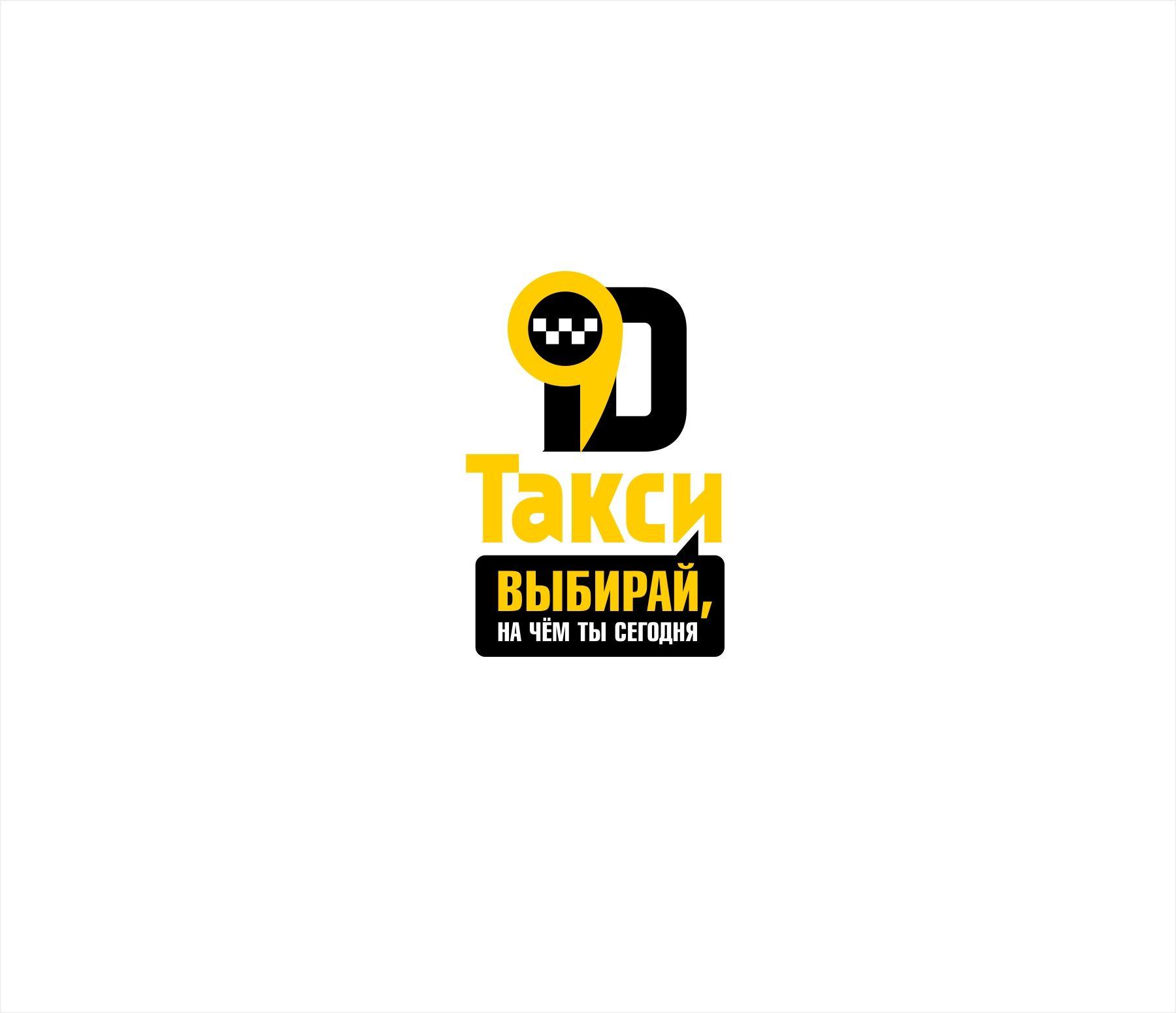 Лого и фирменный стиль для iD Такси - дизайнер kras-sky