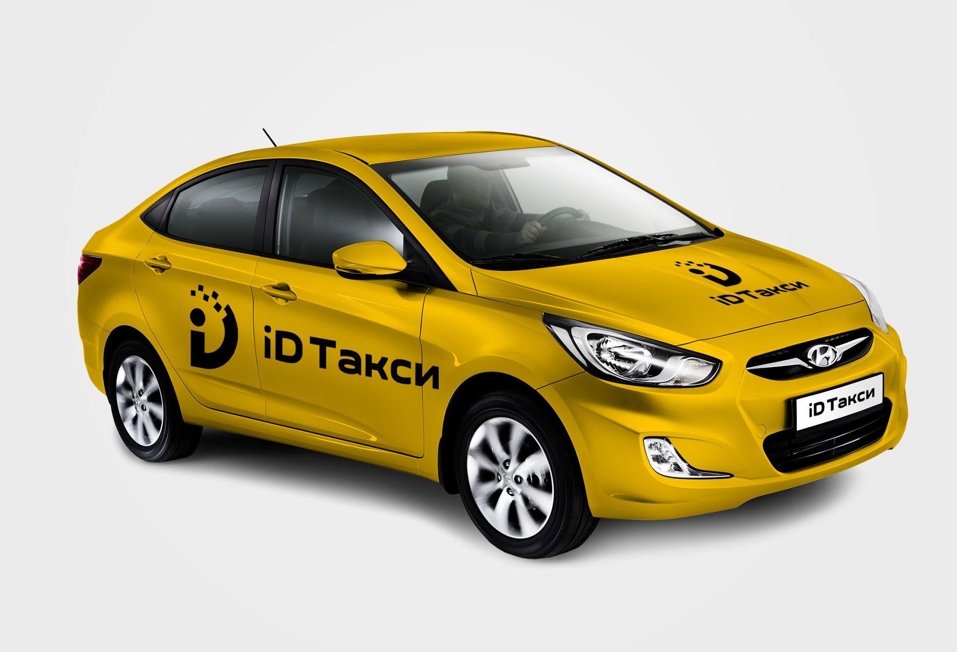 Лого и фирменный стиль для iD Такси - дизайнер georgian