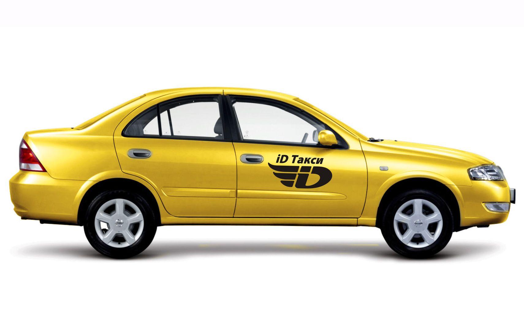 Лого и фирменный стиль для iD Такси - дизайнер Zheravin