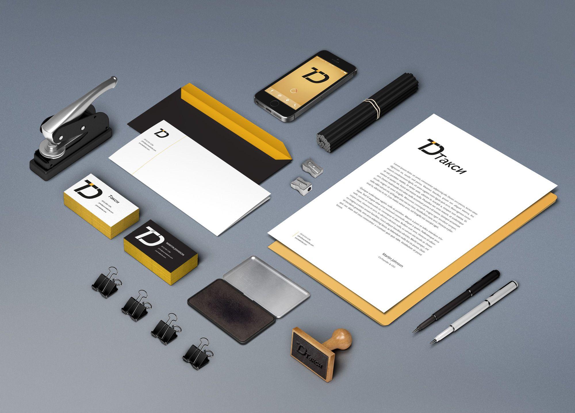 Лого и фирменный стиль для iD Такси - дизайнер Agent16
