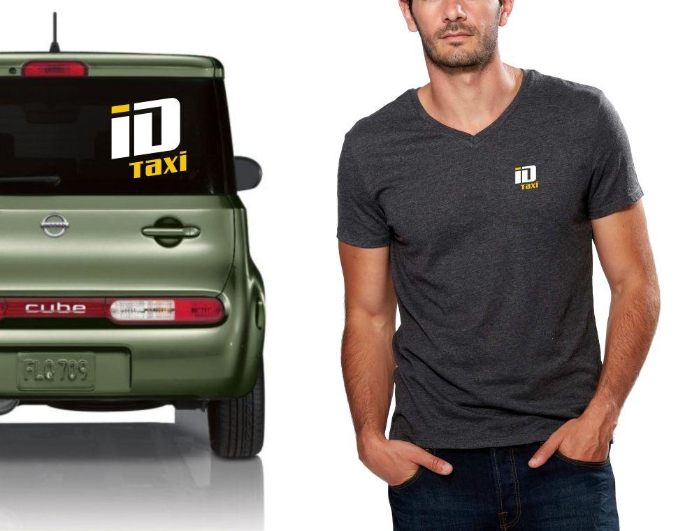 Лого и фирменный стиль для iD Такси - дизайнер lllim