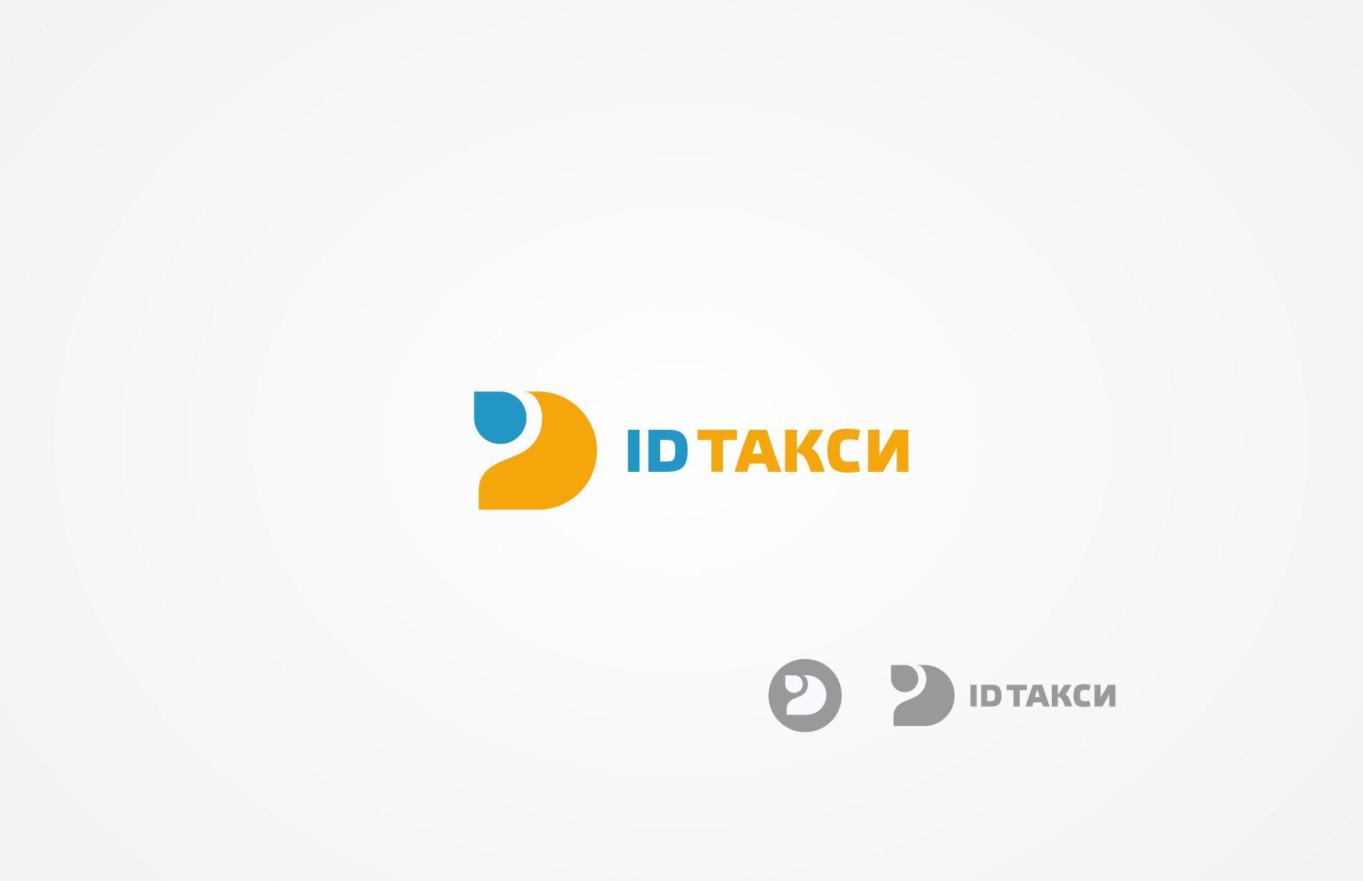 Лого и фирменный стиль для iD Такси - дизайнер V0va