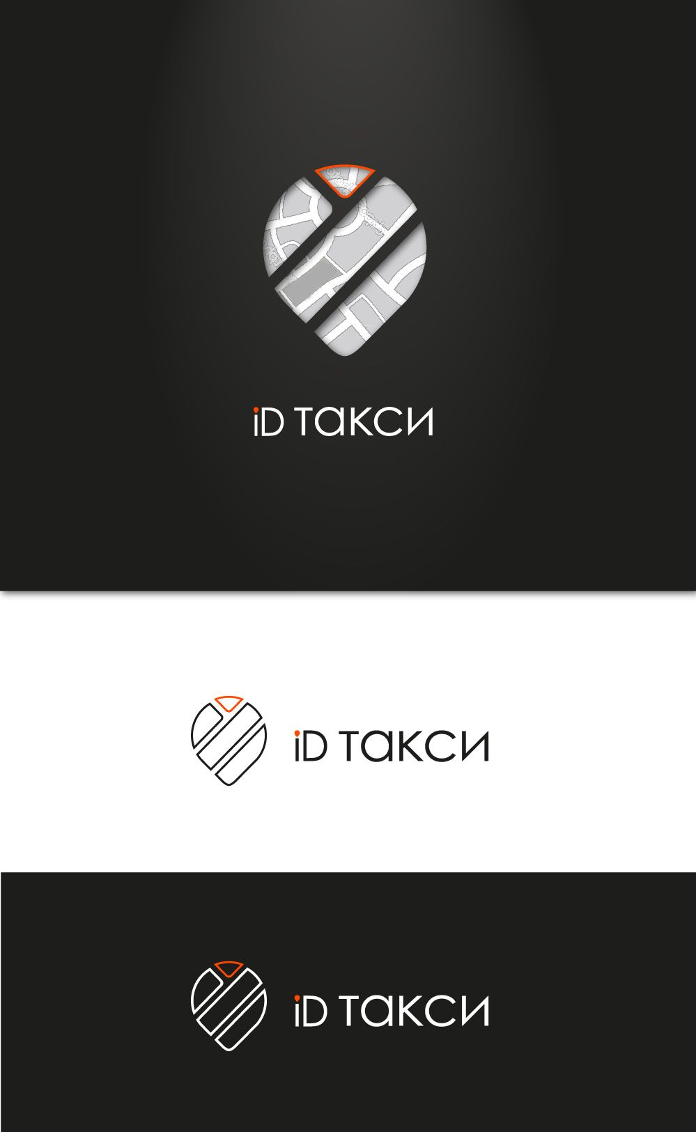 Лого и фирменный стиль для iD Такси - дизайнер yaberezinanton