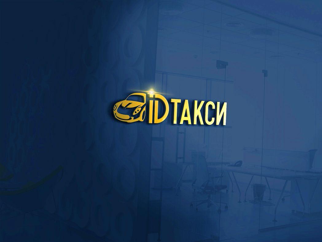 Лого и фирменный стиль для iD Такси - дизайнер art-valeri