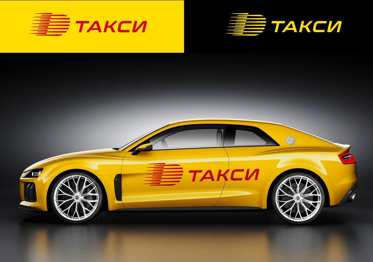 Лого и фирменный стиль для iD Такси - дизайнер shamaevserg