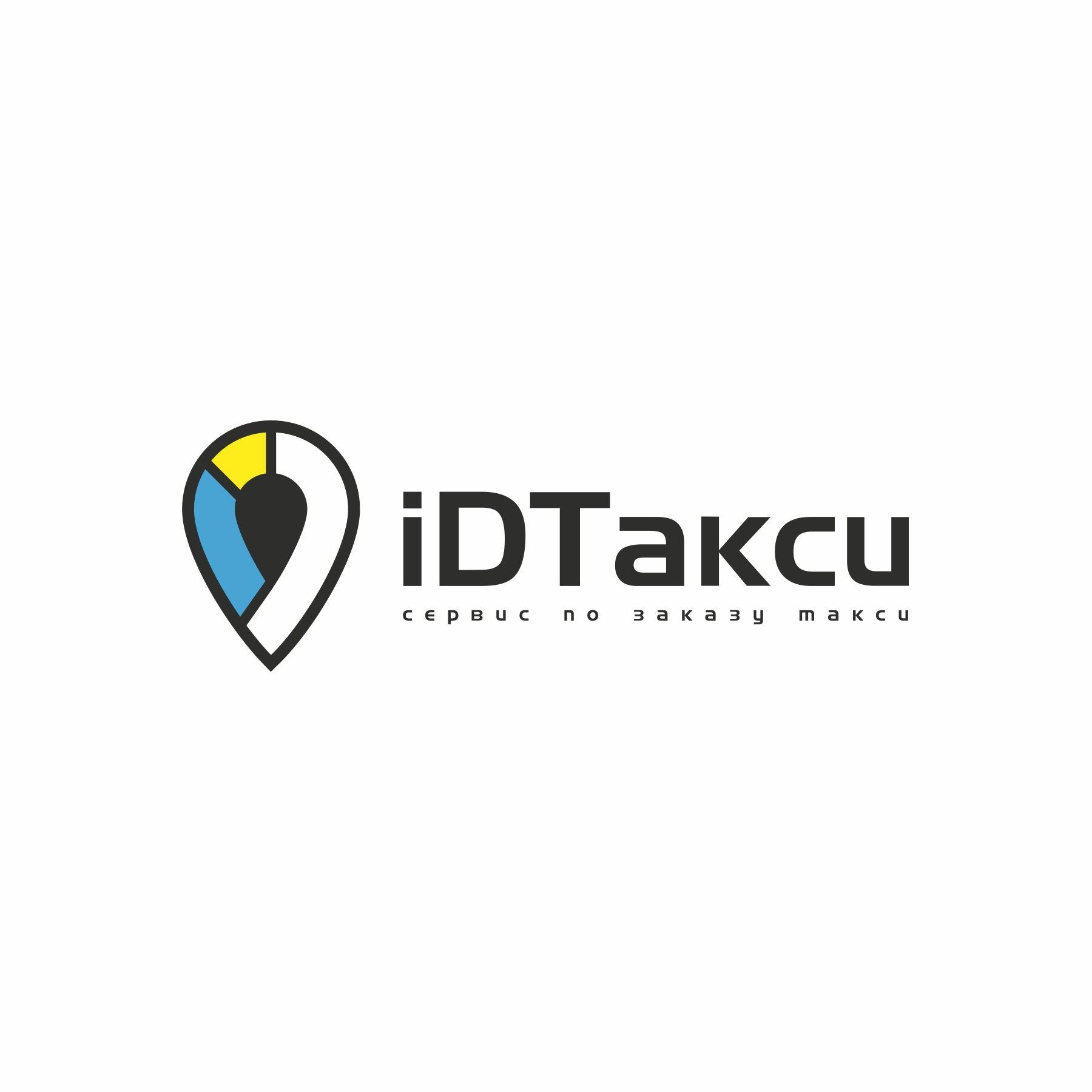 Лого и фирменный стиль для iD Такси - дизайнер Godknightdiz