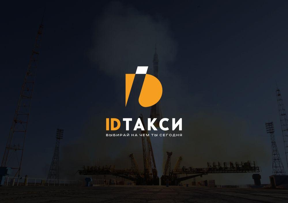 Лого и фирменный стиль для iD Такси - дизайнер zozuca-a