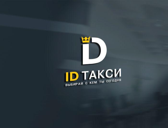 Лого и фирменный стиль для iD Такси - дизайнер radchuk-ruslan