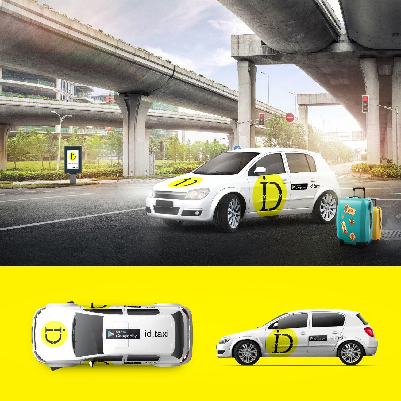 Лого и фирменный стиль для iD Такси - дизайнер KseniyaV