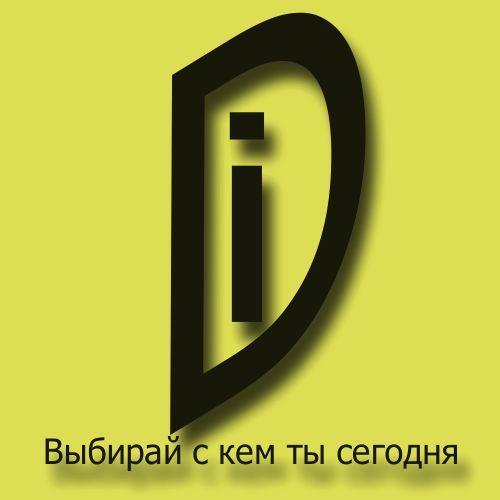 Лого и фирменный стиль для iD Такси - дизайнер ntw60