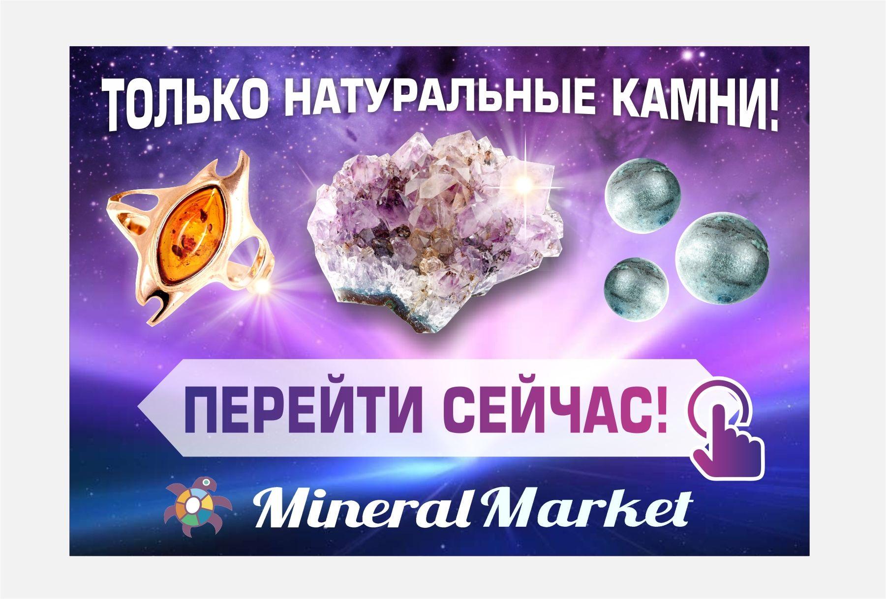 Анимированные баннеры - дизайнер vse_legko