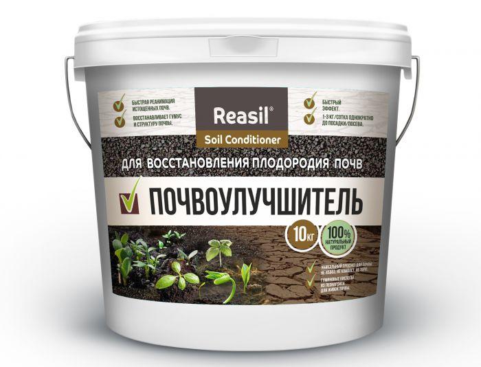 Этикетка на почвоулучшитель для плодородия почв - дизайнер luishamilton