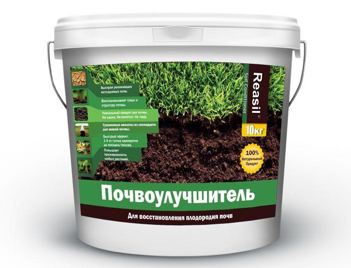 Этикетка на почвоулучшитель для плодородия почв - дизайнер doveswan