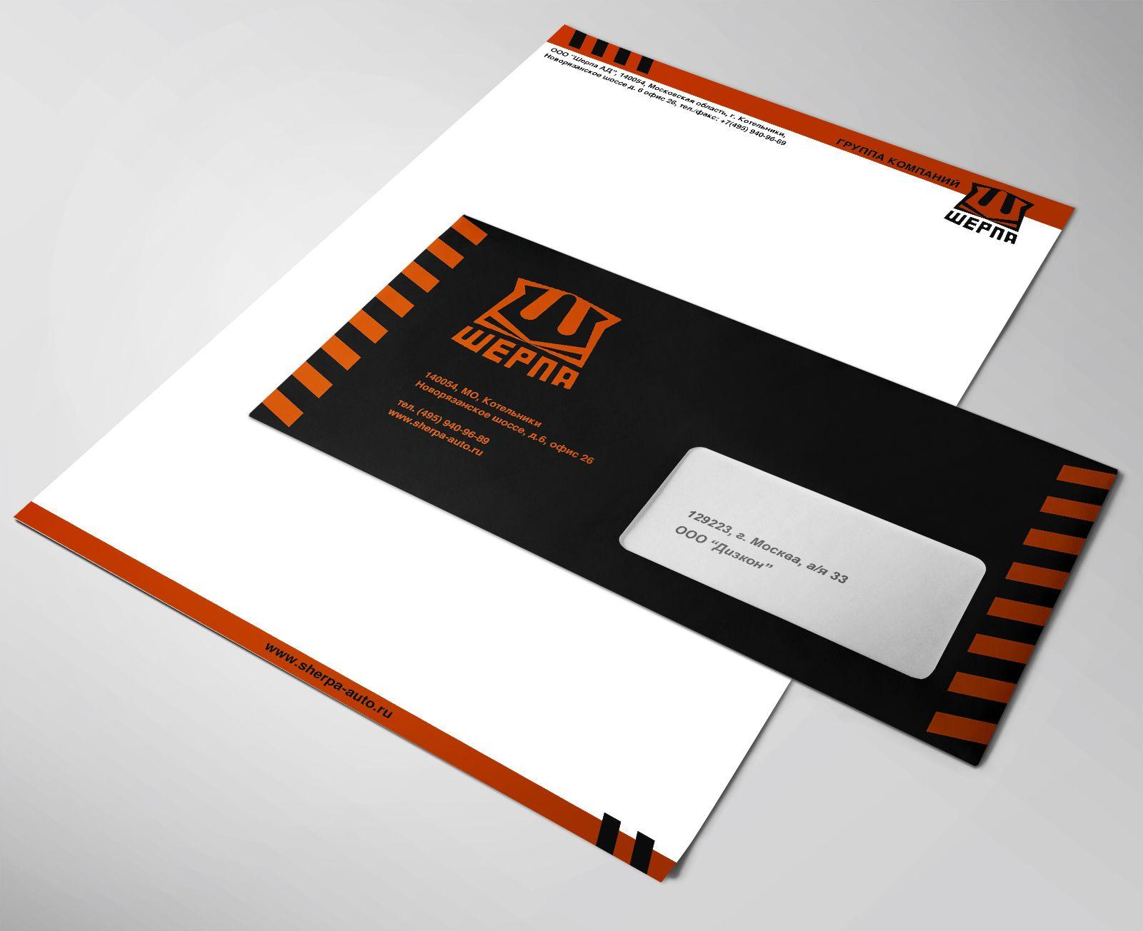 Лого и фирменный стиль для Шерпа - дизайнер valeracash