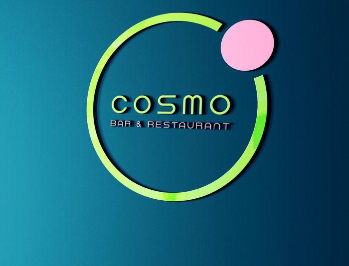 Логотип для COSMO BAR - дизайнер SmolinDenis