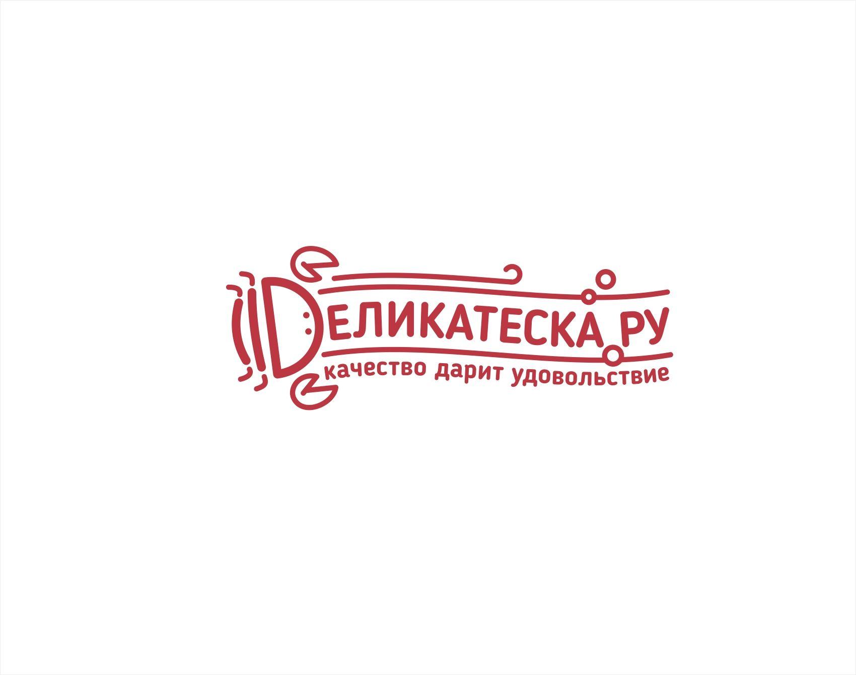 Логотип для ДЕЛИКАТЕСКА.РУ - дизайнер kras-sky