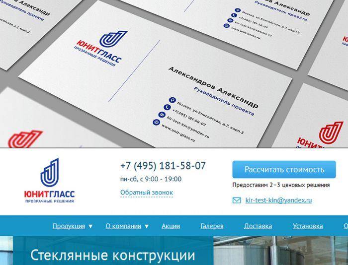Логотип для ЮнитГласс Фабрика стекла - дизайнер luckylim