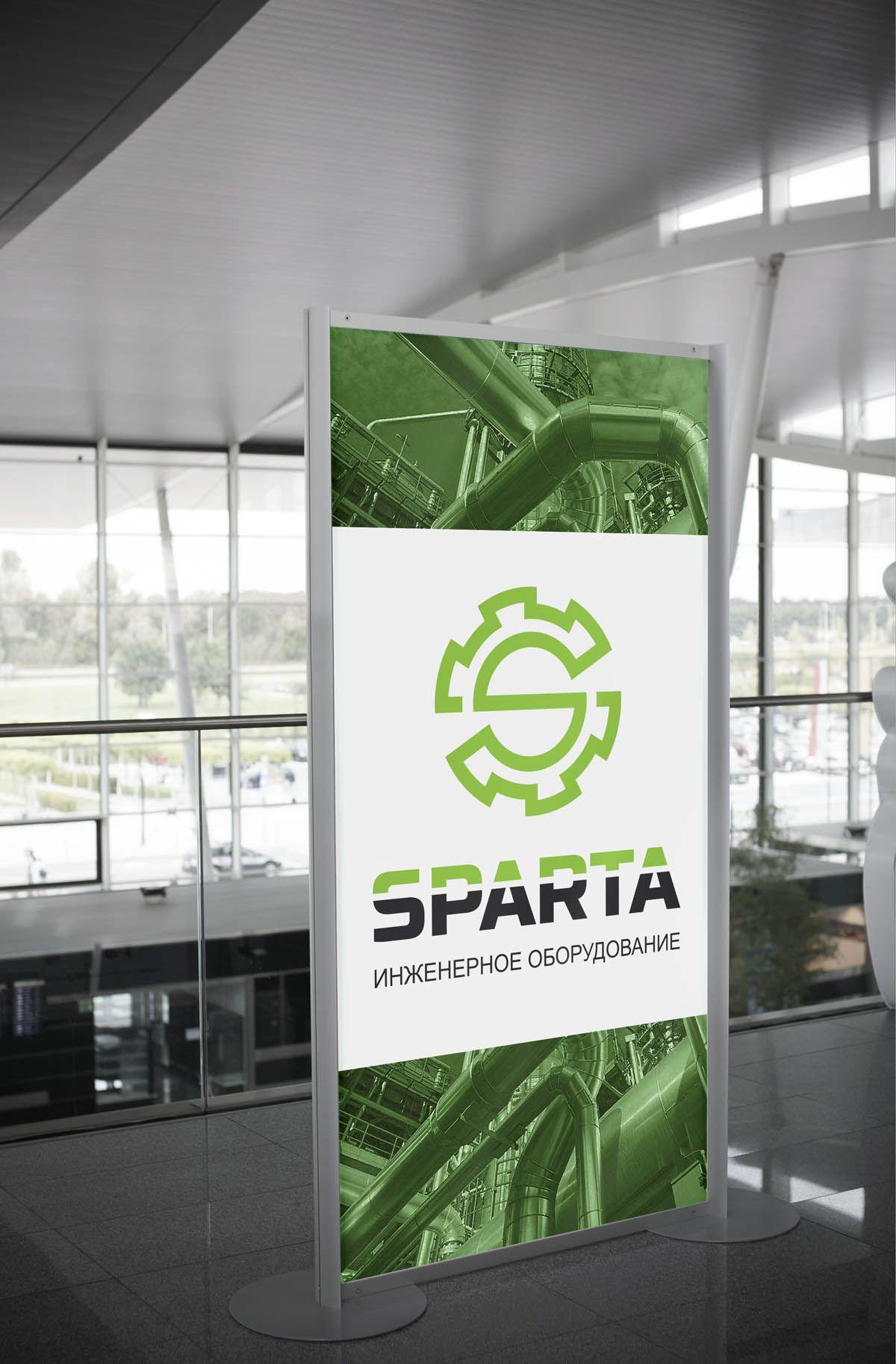 Логотип для SPARTA - дизайнер designer79