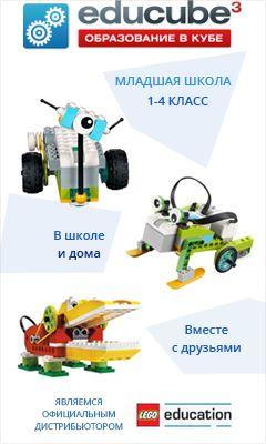 Банеры Gif для компании в адмитад - дизайнер perelesok