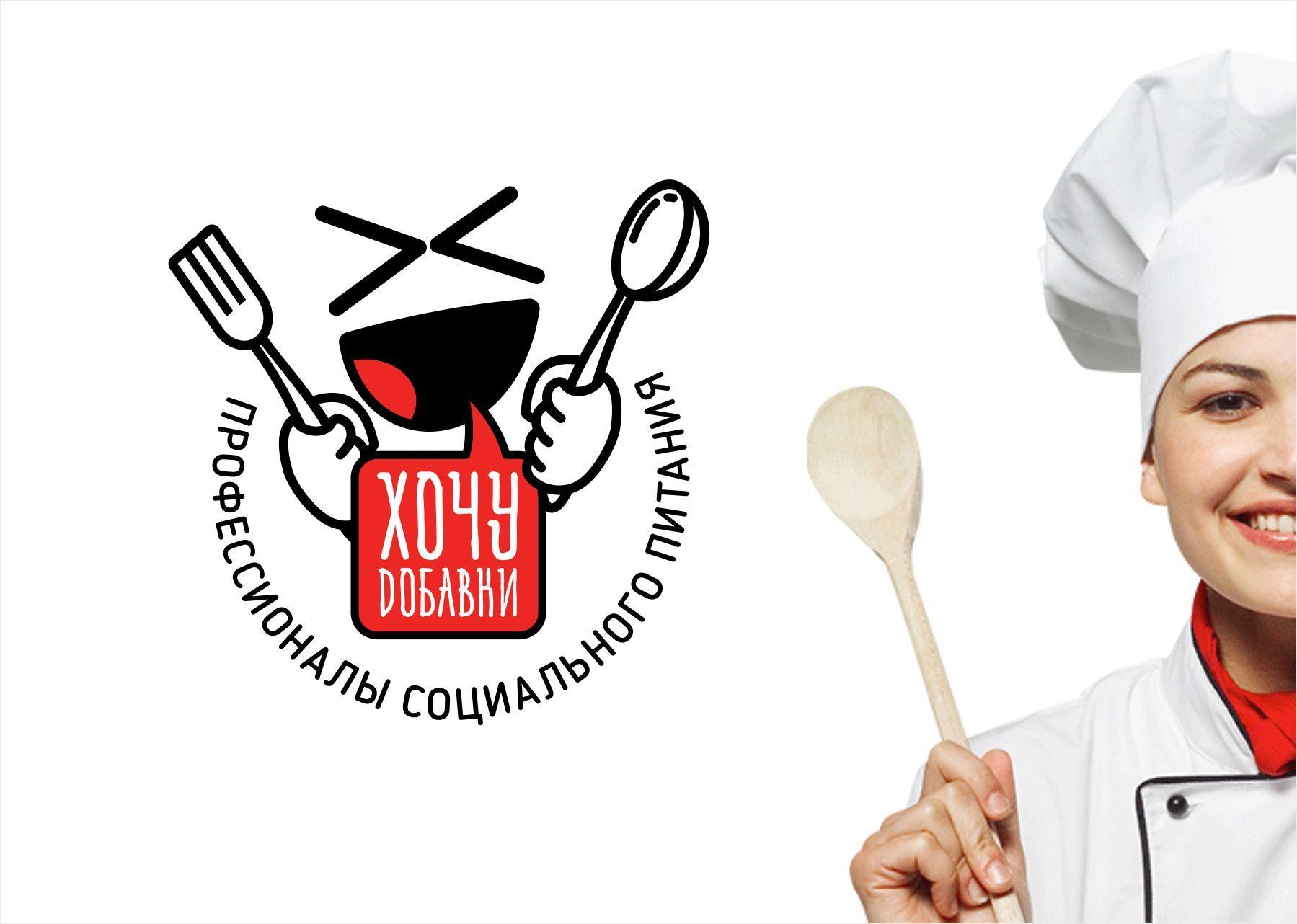 Логотип для ХочуDобавки (коротко - XD) - дизайнер kras-sky