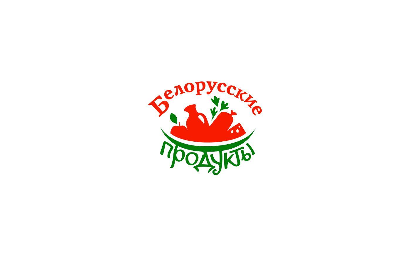 Логотип для Продукты из белоруссии, белорусские продукты - дизайнер Maria_Knyazeva