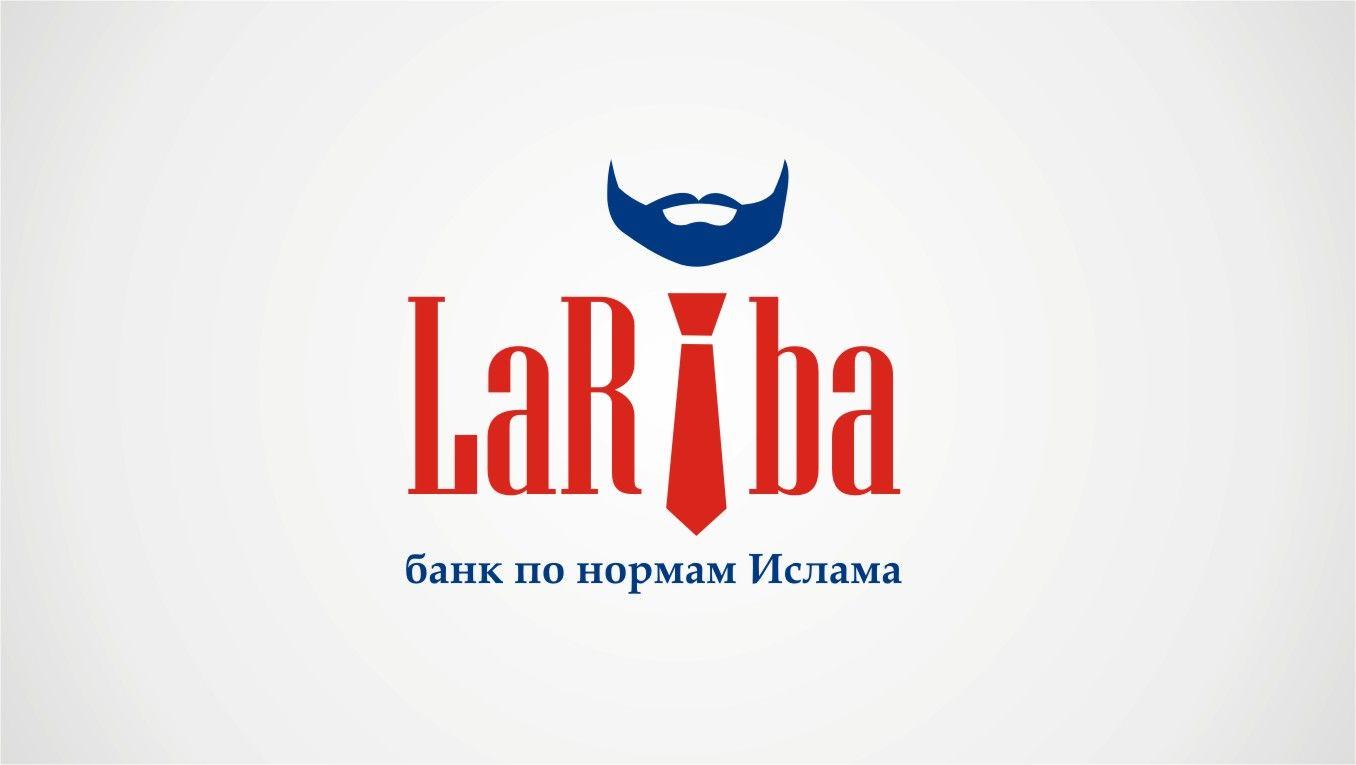 Логотип для исламской финансовой компании.  - дизайнер YolkaGagarina