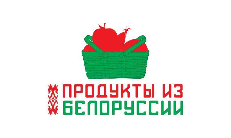 Логотип для Продукты из белоруссии, белорусские продукты - дизайнер Ayolyan