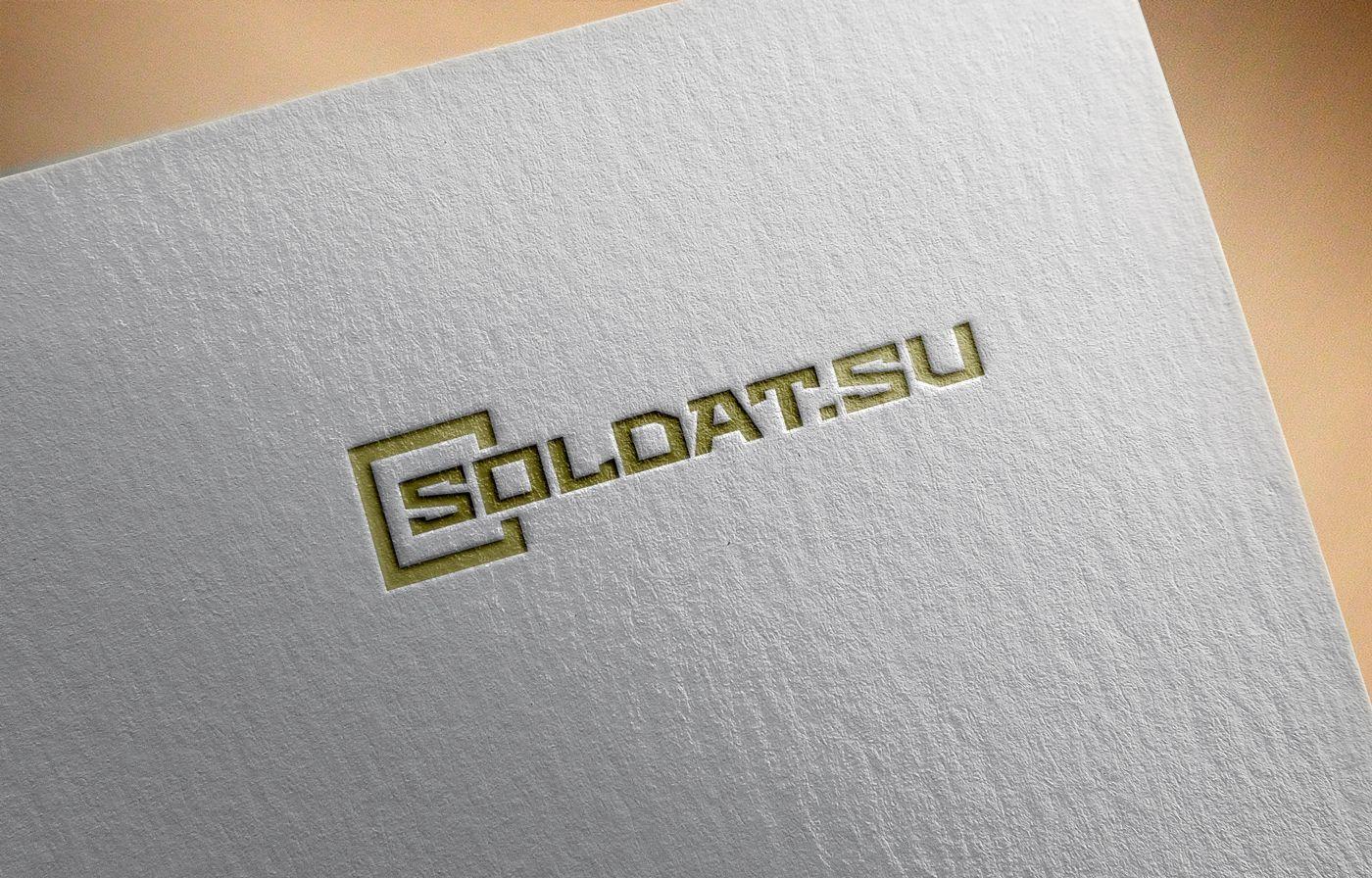 Лого и фирменный стиль для SOLDAT.SU - дизайнер Ninpo