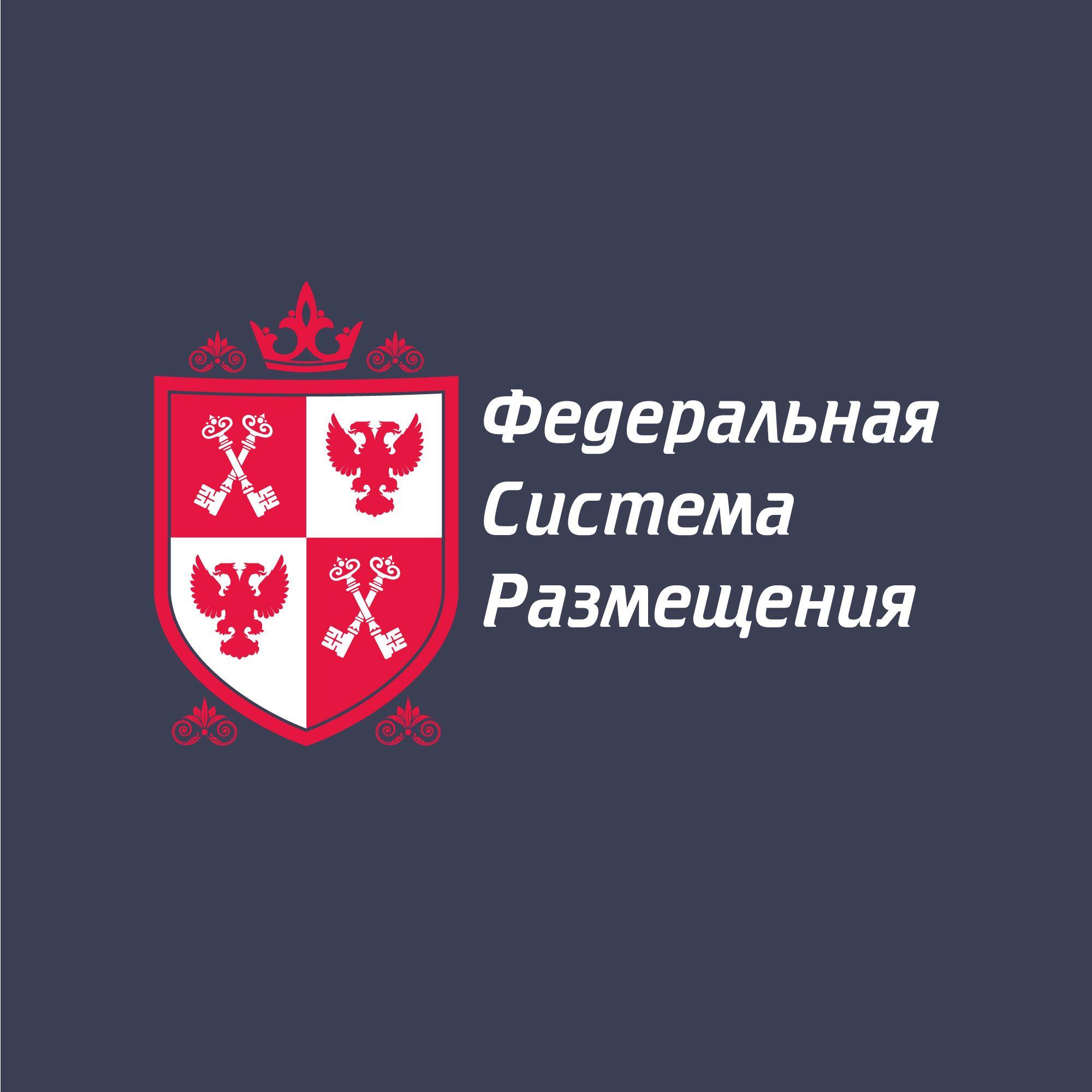 Логотип для Федеральная сеть размещения - дизайнер donskoy_design