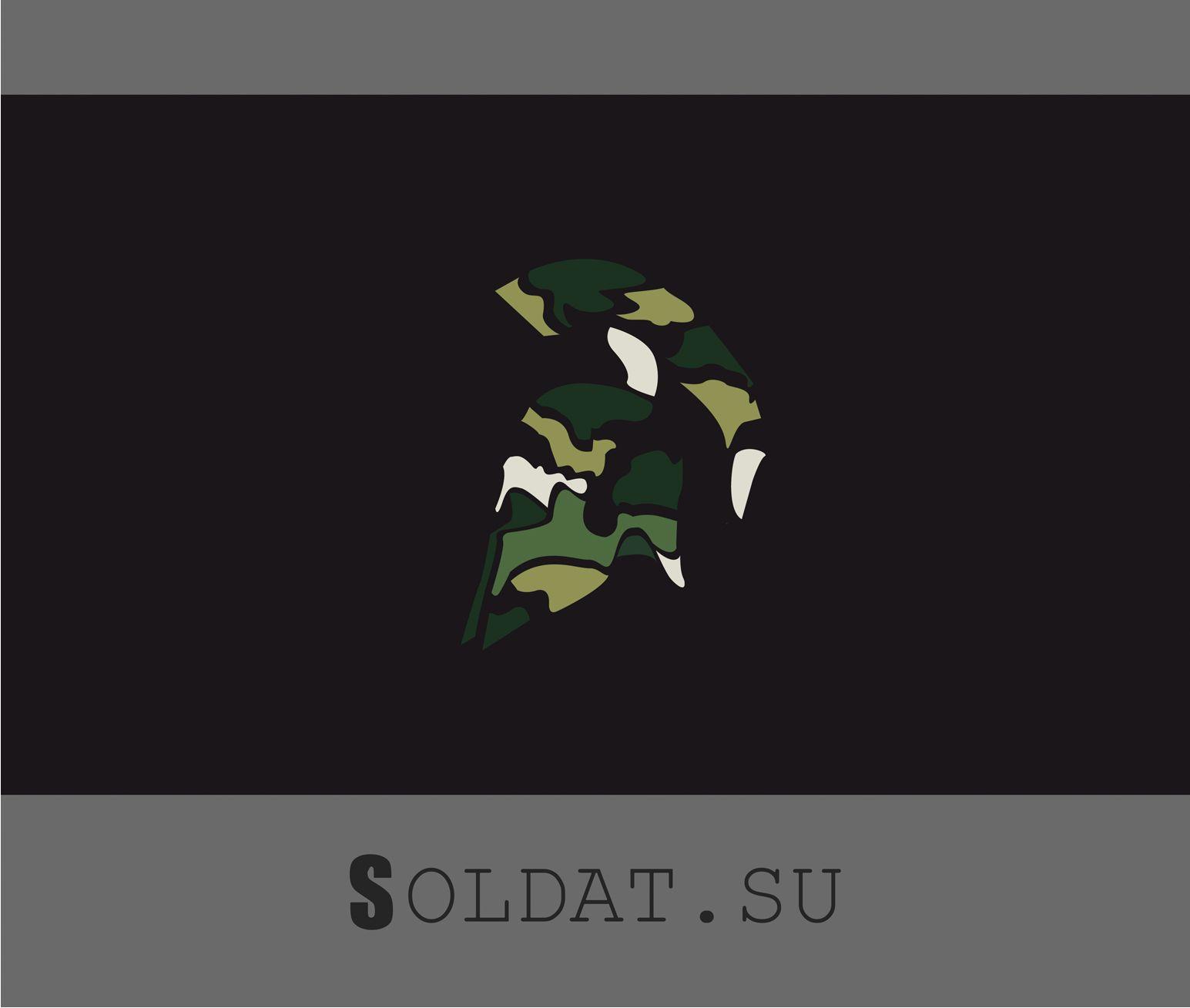 Лого и фирменный стиль для SOLDAT.SU - дизайнер mr_remarque