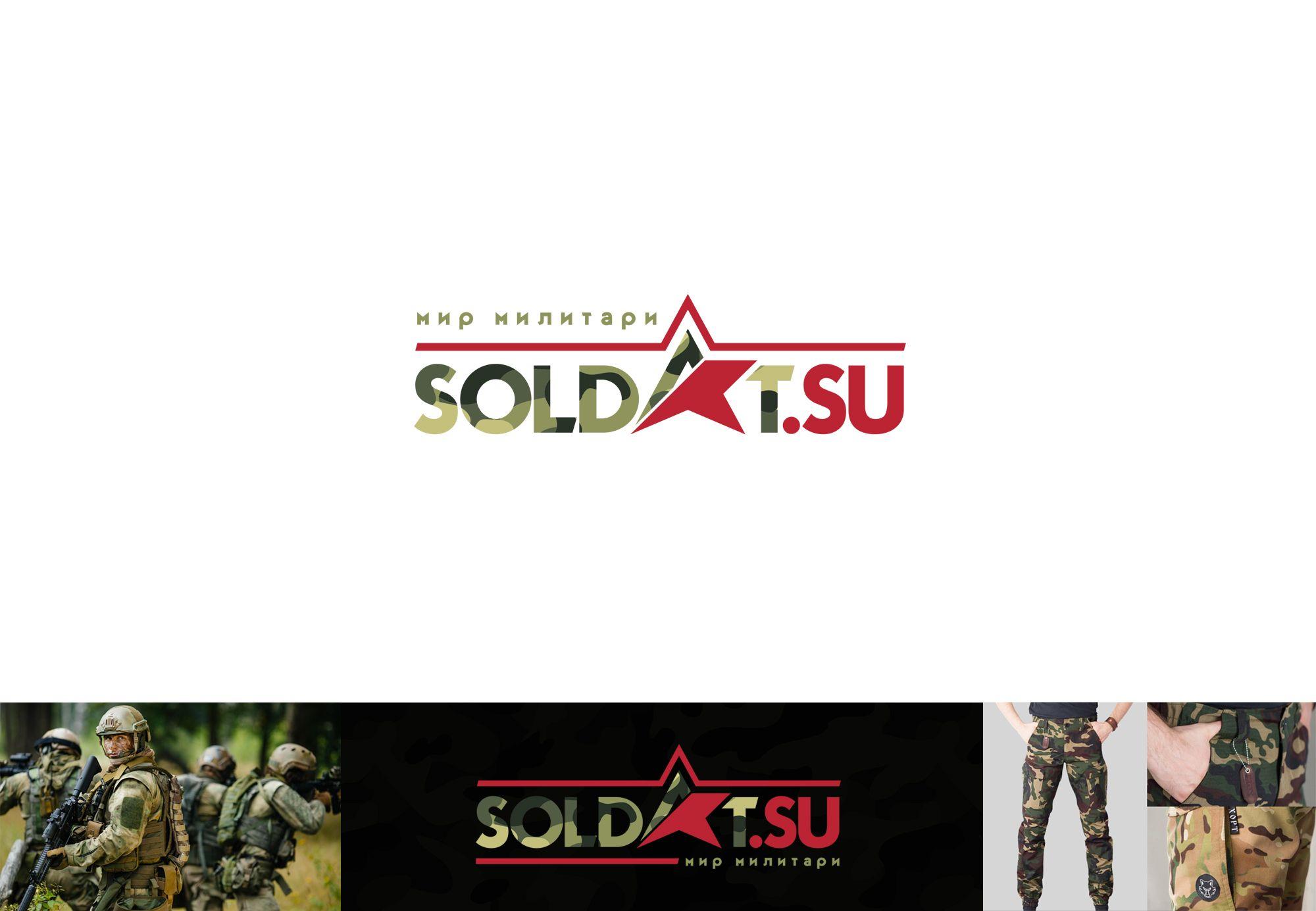 Лого и фирменный стиль для SOLDAT.SU - дизайнер Elshan