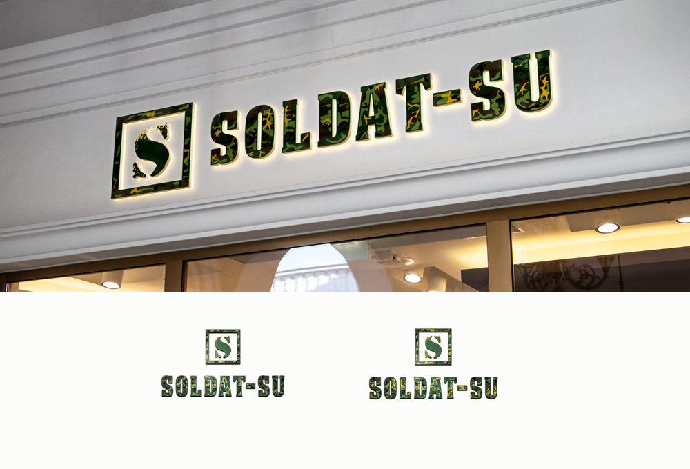 Лого и фирменный стиль для SOLDAT.SU - дизайнер DIZIBIZI
