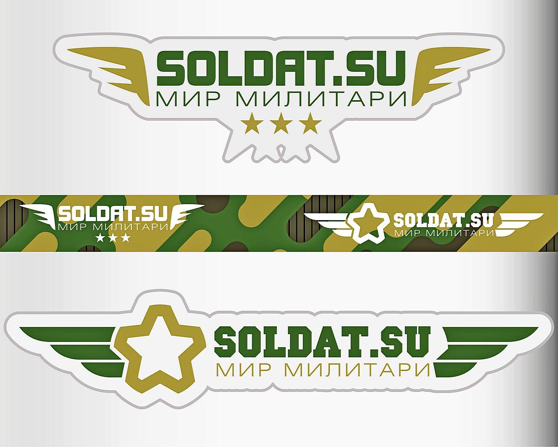 Лого и фирменный стиль для SOLDAT.SU - дизайнер gozun_2608