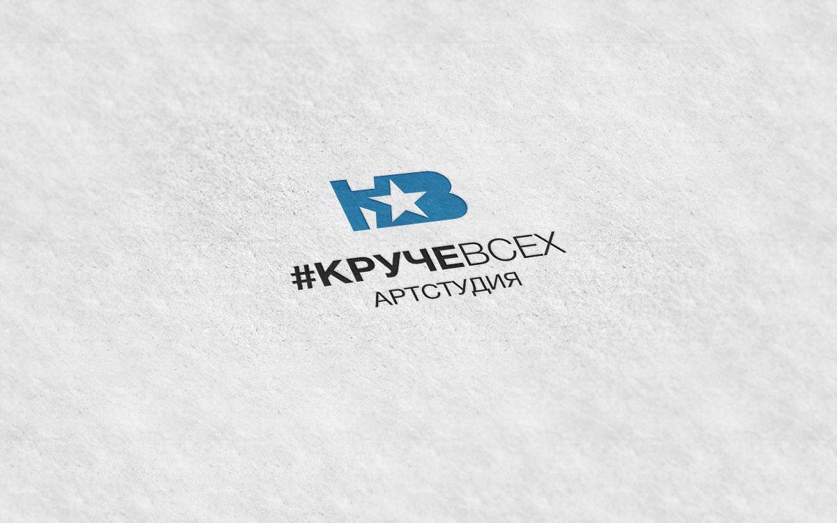 Лого и фирменный стиль для #КручеВсех - дизайнер weste32