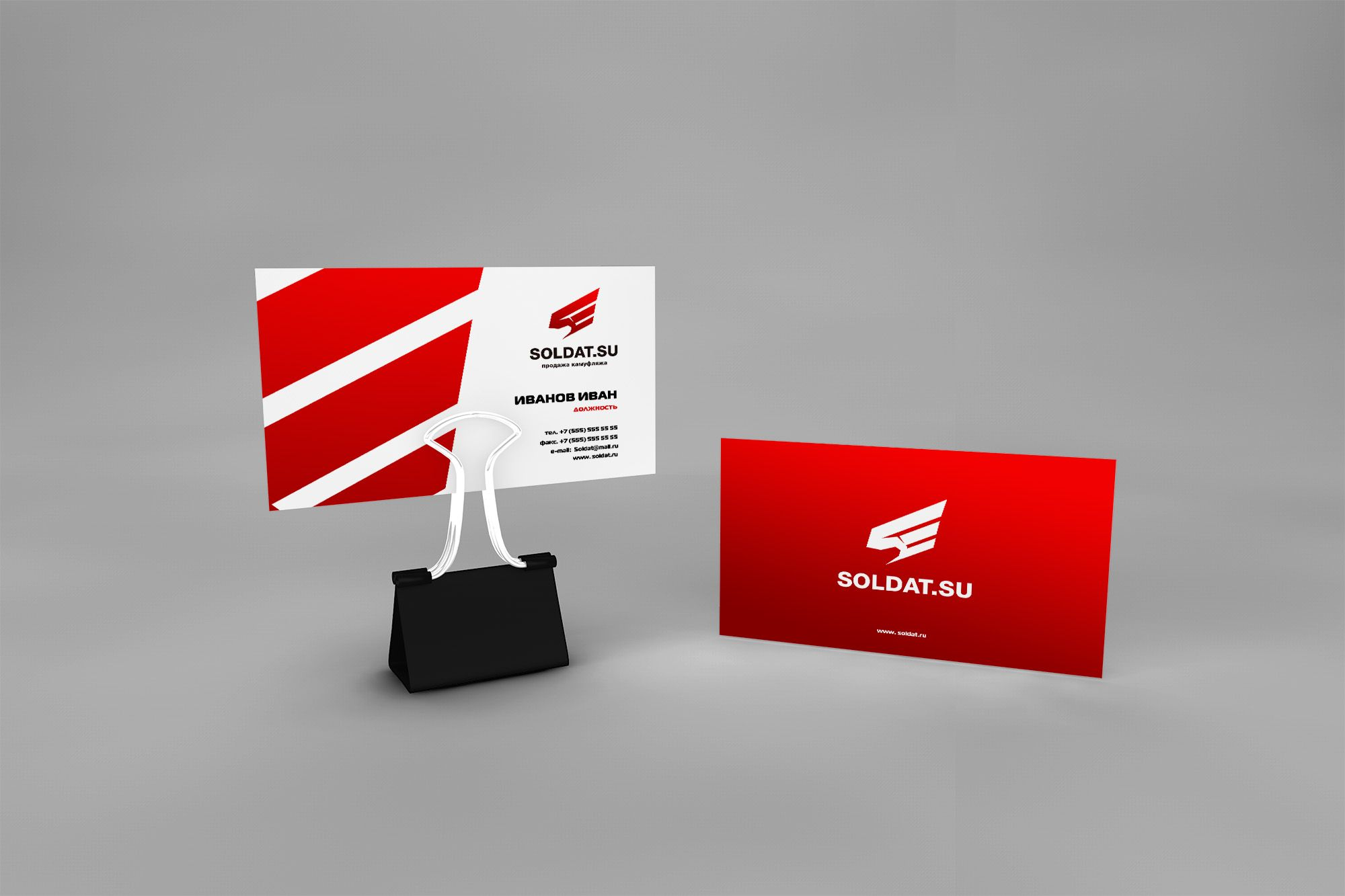 Лого и фирменный стиль для SOLDAT.SU - дизайнер weste32
