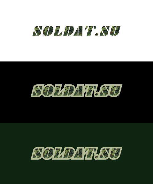 Лого и фирменный стиль для SOLDAT.SU - дизайнер Ayolyan